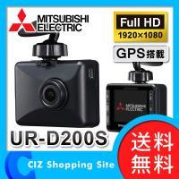 ◆200万画素+1/2.9インチのイメージセンサーを搭載。 ◆HDRや広視野角などでさらに映像の品質...