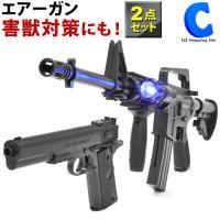 エアガン ハンドガン ライフル セット BB弾 銃 18歳以上 サバゲー 害鳥対策グッズ BB弾100発付き M4R.I.Sモデル Colt1911モデル