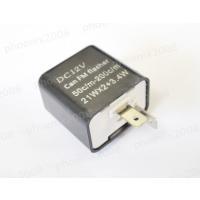 速度調節付 LED ハイフラ防止 ウインカーリレー 2ピン 黒