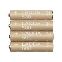 重さ: 10 g パッケージ個数: 4 ピース - あらゆるタイプの機器に使えます。低容量の電池(m...