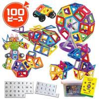 磁石 おもちゃ 107ピース マグフォーマー ブロック 知育玩具 積み木 マグネット 立体パズル 創造力 MAGROCK