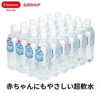 ・名称:ボトルドウォーター ・原材料:水 ・内容量500ml  ・栄養成分 (100ml当り) エネ...
