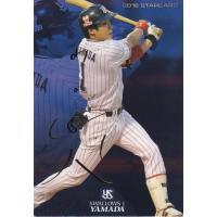 2018プロ野球チップス第1弾 に封入されているカードです。