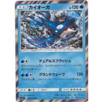 ポケモンカードゲーム サン&ムーン 拡張パック「烈空のカリスマ」 に封入されているカードです...