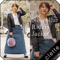 大きいサイズ レディース ノーカラーライダースジャケット|clette-online