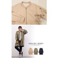大きいサイズ レディース ロングMA-1デザインライトジャケット|clette-online|07