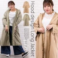 大きいサイズ レディース フードデザインロングジャケット|clette-online|02