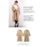 大きいサイズ レディース フードデザインロングジャケット|clette-online|03