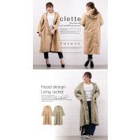 大きいサイズ レディース フードデザインロングジャケット|clette-online|07