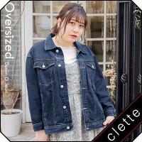 大きいサイズ レディース オーバーサイズデニムGジャン clette-online