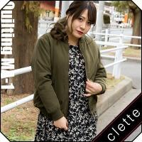 大きいサイズ レディース 中綿MA-1 clette-online