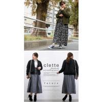 大きいサイズ レディース 中綿MA-1 clette-online 05