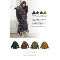 大きいサイズ レディース 中綿フードデザインコート|clette-online|03