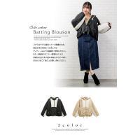 大きいサイズ レディース 配色中綿ブルゾン|clette-online|03