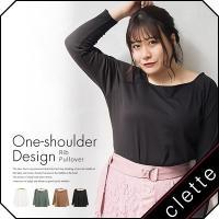 大きいサイズ レディース ワンショルデザインリブプルオーバー clette-online