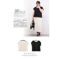 大きいサイズ レディース 3D花チュール切替カットソー|clette-online|03