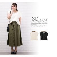 大きいサイズ レディース 3D花チュール切替カットソー|clette-online|07