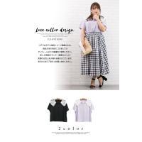 大きいサイズ レディース レース衿デザインカットソー|clette-online|03