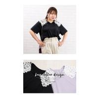 大きいサイズ レディース レース衿デザインカットソー|clette-online|06