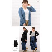 大きいサイズ レディース 裾レースロングカーディガン|clette-online|04