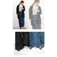 大きいサイズ レディース 裾レースロングカーディガン|clette-online|05