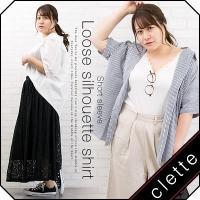 大きいサイズ レディース 半袖ゆるシルエットシャツ|clette-online