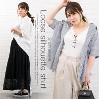 大きいサイズ レディース 半袖ゆるシルエットシャツ|clette-online|02