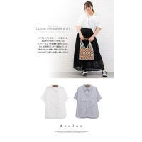 大きいサイズ レディース 半袖ゆるシルエットシャツ|clette-online|03