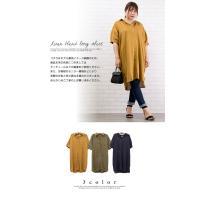 大きいサイズ レディース リネン混ロングシャツ|clette-online|03