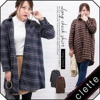 大きいサイズ レディース 長袖ロングチェックシャツ|clette-online