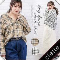 大きいサイズ レディース 長袖チェック柄シャツ|clette-online