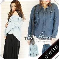 大きいサイズ レディース 裾フリンジテンセルデニムシャツ|clette-online