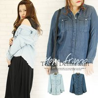 大きいサイズ レディース 裾フリンジテンセルデニムシャツ|clette-online|02
