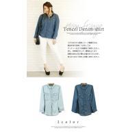 大きいサイズ レディース 裾フリンジテンセルデニムシャツ|clette-online|03