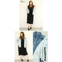 大きいサイズ レディース 裾フリンジテンセルデニムシャツ|clette-online|04