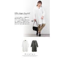 大きいサイズ レディース コットンスキッパーロングシャツ|clette-online|03