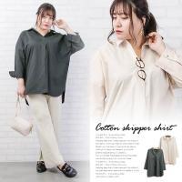 大きいサイズ レディース コットンスキッパーシャツ|clette-online|02