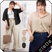 大きいサイズ レディース ゆるシルエット5分袖シャツ|clette-online