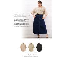 大きいサイズ レディース ゆるシルエット5分袖シャツ|clette-online|03