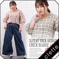 大きいサイズ レディース 袖タックデザインチェック柄ブラウス|clette-online