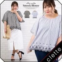 大きいサイズ レディース 裾スカラップスモックブラウス|clette-online