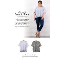 大きいサイズ レディース 裾スカラップスモックブラウス|clette-online|03