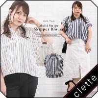 大きいサイズ レディース 裾タックマルチストライプスキッパーブラウス|clette-online