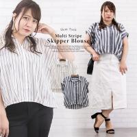 大きいサイズ レディース 裾タックマルチストライプスキッパーブラウス|clette-online|02