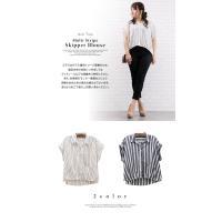 大きいサイズ レディース 裾タックマルチストライプスキッパーブラウス|clette-online|03
