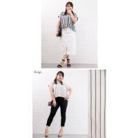 大きいサイズ レディース 裾タックマルチストライプスキッパーブラウス|clette-online|04