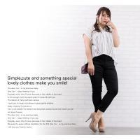 大きいサイズ レディース 裾タックマルチストライプスキッパーブラウス|clette-online|07