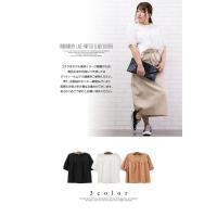 大きいサイズ レディース 刺繍レース切替フレアブラウス|clette-online|03