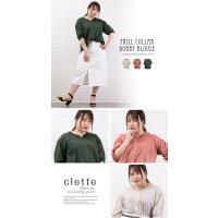 大きいサイズ レディース フリル衿ドビーブラウス|clette-online|07