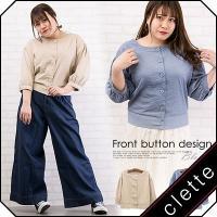 大きいサイズ レディース フロントボタンデザインブラウス|clette-online